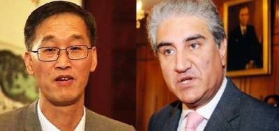 Foreign Minister Shah Mehmood Qureshi holds meeting with Chinese Ambassador in Islamabad