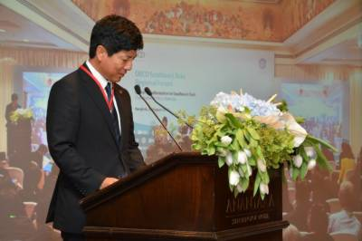 Japanese Foreign Minister to arrive in Pakistan
