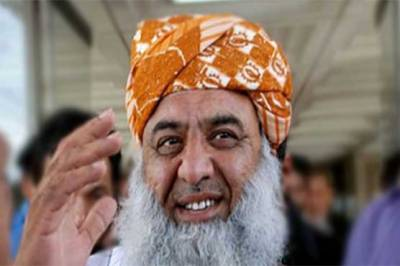 JUI (F) Chief Fazal ur Rehman nominated as Presidential candidate from joint opposition minus PPP