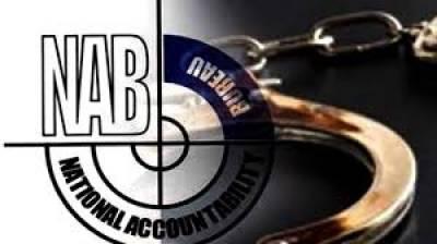 NAB arrests former official over Rs 14 billion corruption case in Lahore