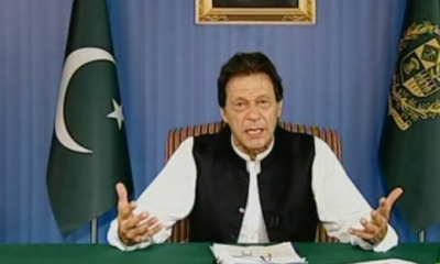 PM Imran Khan forms 12 member economic coordination committee