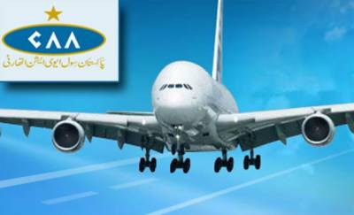 Private Airline commits fraud of Rs 1.3 billion, Owners may be arrested: Report