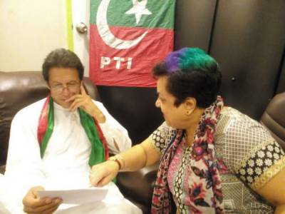 PTI government revamps ministry of human rights