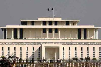 Today last day for submission of nomination papers for presidential election