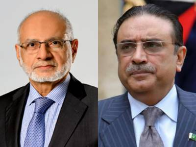 FIA reveals how money was laundered out of Pakistan in Rs 35 billion money laundering scam