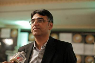 Finance Minister Asad Umar initiates work on new NFC Award