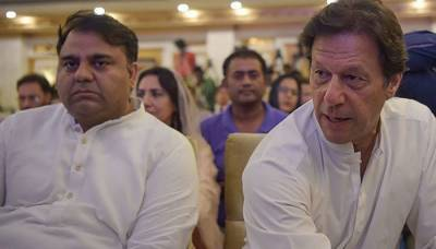 Information Minister Fawad Chaudhry makes ridiculous statement over PM Imran Khan air travel expenses