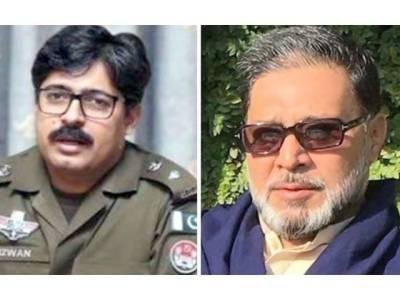 Khawer Maneka case: PTI's official response surface