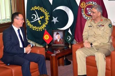 Kyrgyzstan Ambassador holds meeting with COAS General Bajwa
