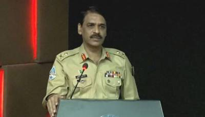 Martyrs day planning conference held in ISPR