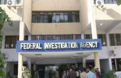 Money laundering scam: FIA makes major headway in tracing the money trail of Rs 33 billion