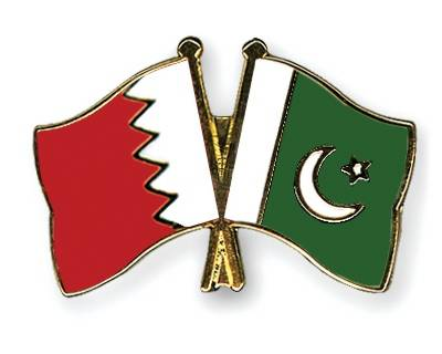 Pakistan Bahrain agreed to enhance bilateral ties