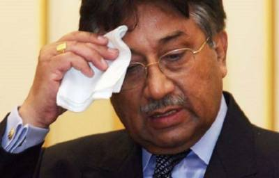 Pervaiz Musharraf treason case: New developments made