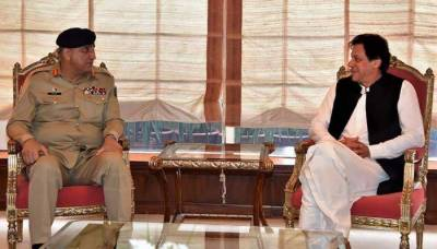 PM, COAS review overall security situation in region