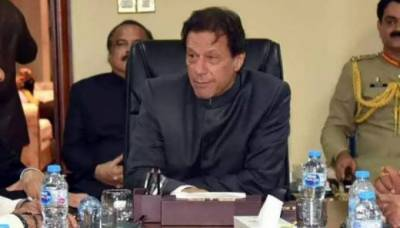 PM Imran Khan appoints new DG Intelligence Bureau
