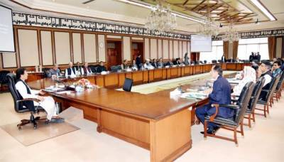PM Imran Khan chairs the third federal cabinet meeting in Islamabad