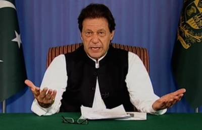 PM Imran Khan gives two weeks deadline to special task force