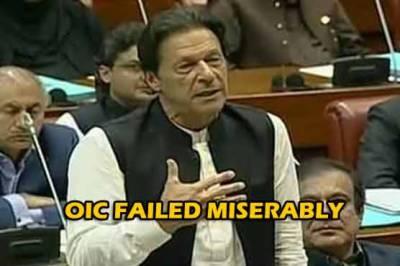 PM Imran Khan heartfelt maiden speech in Senate of Pakistan