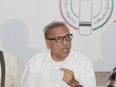 President designate Dr Arif Alvi in hot waters