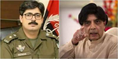 SSP Rizwan Gondal was earlier sacked by Interior Minister Chaudhry Nisar too