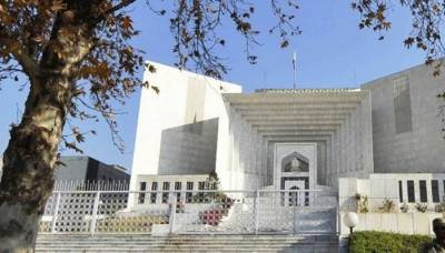 Supreme Court rejects Asif Zardari lawyer plea in money laundering case