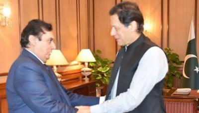Image result for nab chairman meet pm imran khan