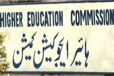 154 fake degree awarding institutions shutdown by HEC