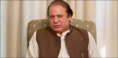 Adiala Jail authorities refused to produce Nawaz Sharif before Accountability Court