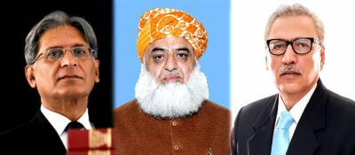 Alvi, Fazl & Aitzaz now in field to contest presidential election