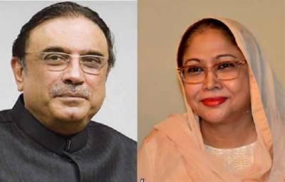 Asif Zardari, Faryal Talpur get yet another blow