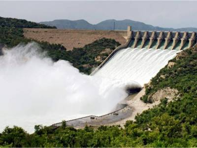 Diamer Bhasha Dam fund: How much money has been deposited so far?