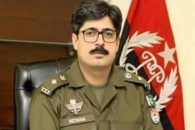 DPO Pakpattan SSP Rizwan Gondal transfer: New revelations surface