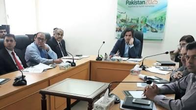 Establishment of SEZs priority of govt: Planning Minister