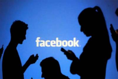 Facebook launches new feature globally