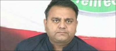 Fawad Chaudhry responds to the allegations levelled by PPP Khursheed Shah