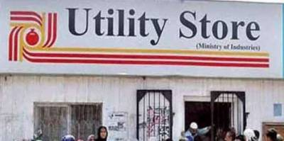 Is federal government shutting down Utility Stores Corporation?