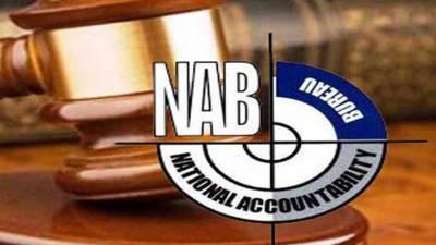 NAB court resumes hearing of references against Nawaz Sharif