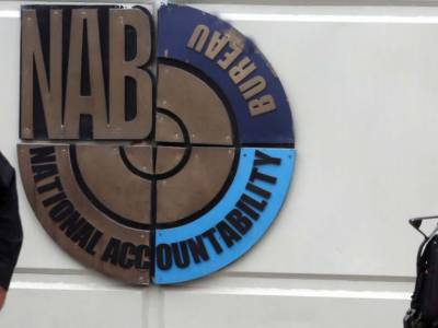 NAB files reference against top government official
