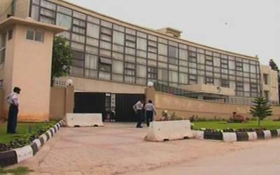 NAB Karachi presents former MPA in Rs 5.6 m transaction case