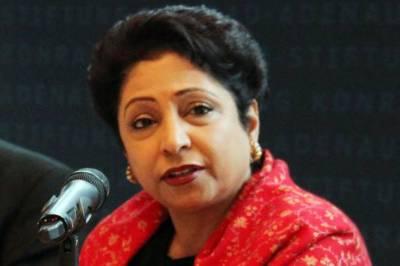 Pakistan Ambassador at UN Maleeha Lodhi lashes out at UN Security Council