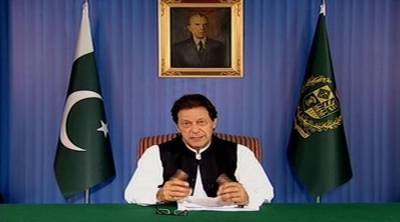 PM Imran Khan leaves a video message for the nation over blasphemous caricatures issue