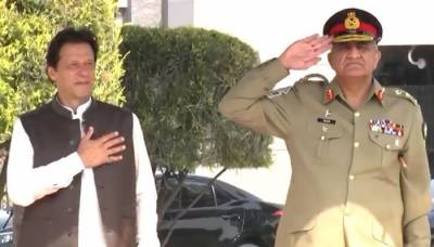 PM Imran Khan makes a commitment to the Pakistan Military