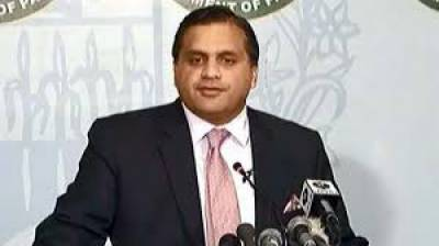 PM Imran Khan, Mike Pompeo controversial talk chapter is closed: FO