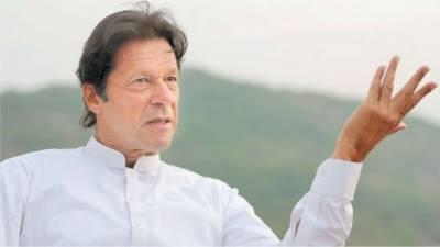 PM Imran Khan visits GHQ