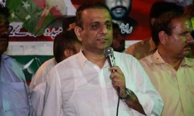 PTI senior Minister Aleem Khan apologies to the nation