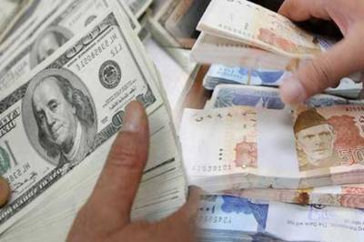 US dollar registered increase against Pakistani Rupee in the interbank market