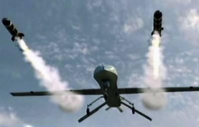 US drone multiple strikes along Pak Afghan border in Nangarhar