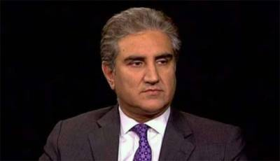 Cancellation of blasphemous cartoons contest is moral victory: Qureshi