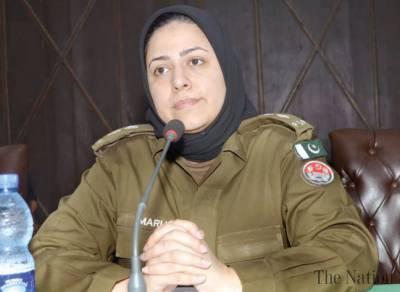 IGP posts SSP Investigation Maria Mehmood as DPO Pakpattan