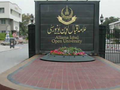 Allama Iqbal Open University offers yet another international standard programme
